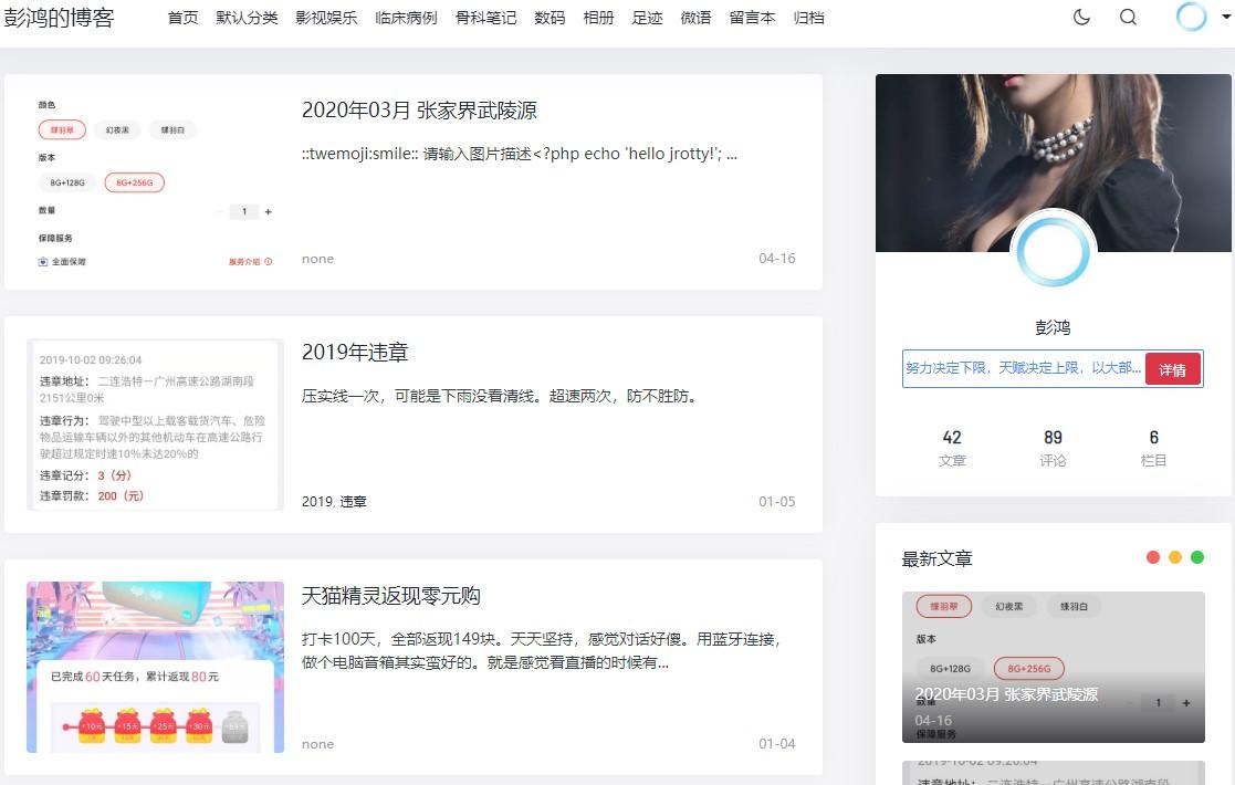 penghong.org.cn.jpg